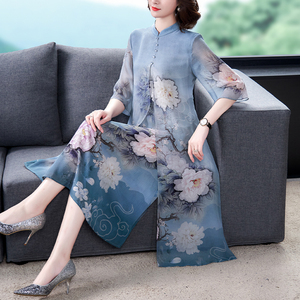 Silk dress Plus size middle-aged and elderly 2020 spring and summer new collar retro middle sleeve mulberry silk long skirt