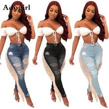 Adogirl Woman High Waist Ripped Hole Out Tassel Pencil Jeans Woman Zipper Fly Street Hipsters Outfits Hollow Out  Skinny Pants