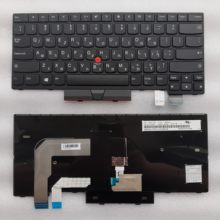 Novo para lenovo thinkpad t470 hb teclado do portátil 01ax460 sn20l72781 pk1312d4a08 SG-85500-XTA