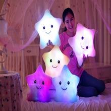 34CM Creative Toys Illuminated Pillow Soft Plush Colorful Star Cushion LED Toy Gift Child Children