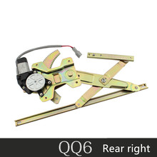 Window regulator assembly with motor for 06-12 Cowin1 QQ6 Left right front rear for qq6 right wheel assembly for robot vacuum cleaner qq6