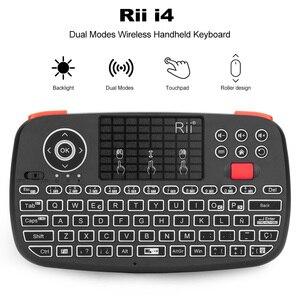 Rii i4 мини испанская клавиатура 2,4G Bluetooth, два режима, ручной грифельная мышь с подсветкой, тачпад, пульт дистанционного управления для ТВ-прис...