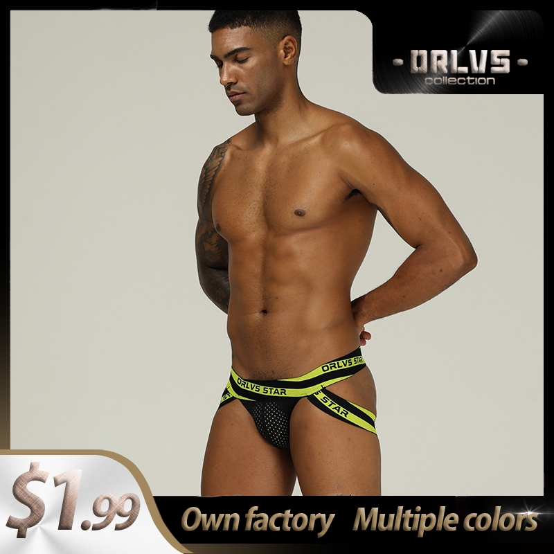 2020 New Spandex Comfortable Gay Men Sexy Underwear Thong Men Jockstrap Print Sissy Panties Mens Thongs And G Strings Cueca