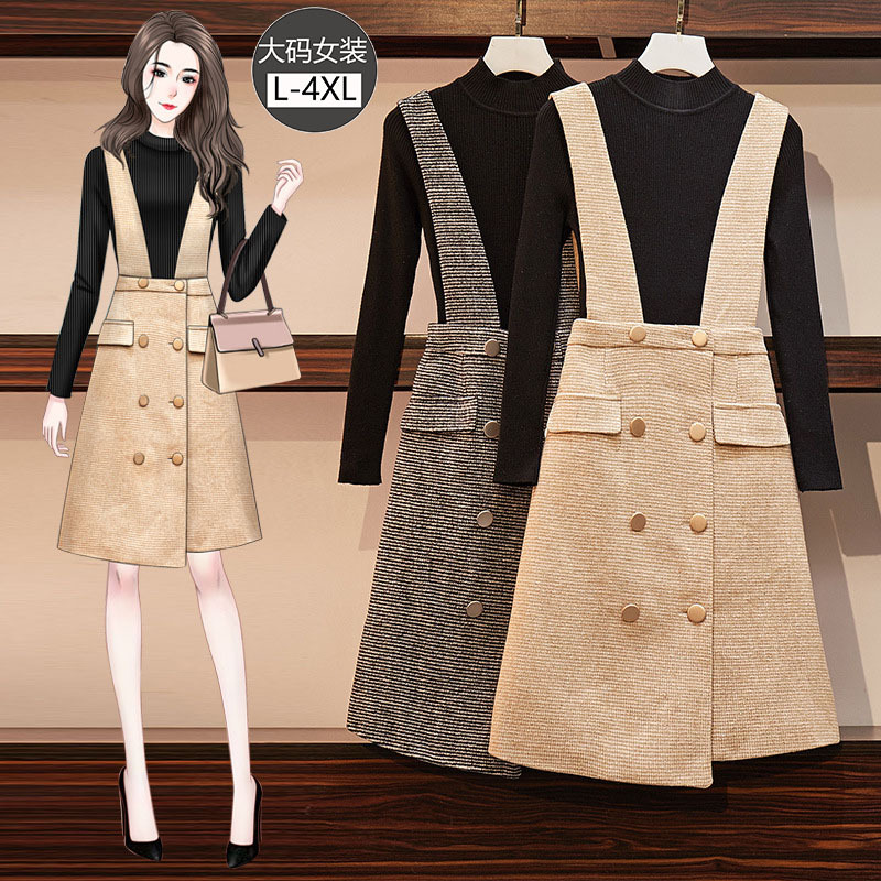 Large Size Dress Fat Mm Autumn And Winter Fashion Set Elegant Slimming Half-Turtle-Neck Knitted Jacket Suspender Skirt Two-Piece
