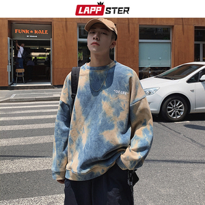 Image 3 - LAPPSTER hommes Harajuku cravate colorant surdimensionné sweats à capuche 2020 automne hommes japonais Streetwear sweat shirts mâle coton Hip Hop à capuche