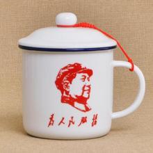 Taza de agua blanca esmaltada china Silla de Estilo vintage Mao impresa