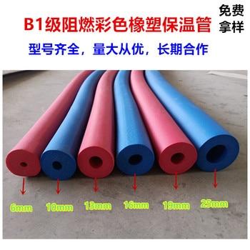 Rojo Azul 2M Longitud 15mm grosor Diámetro Interno 16/19/25mm * PPR aislamiento térmico tubo B1 esponja tubo de espuma de goma
