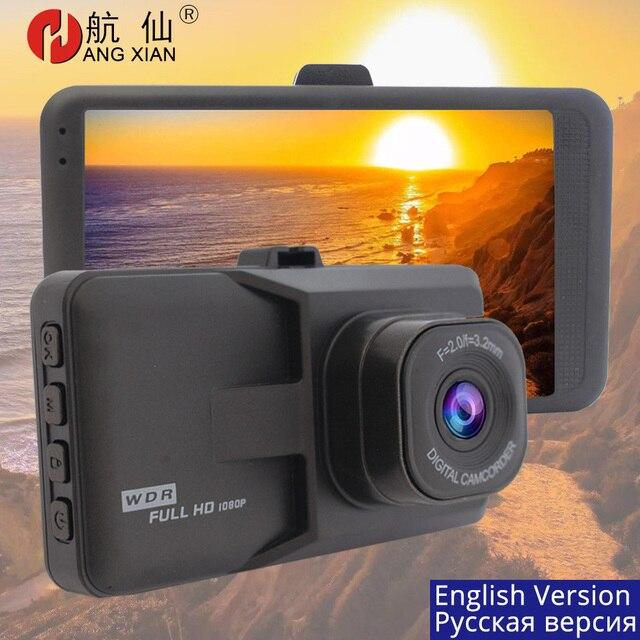 Full HD 1080P araba dikiz kamera dvr araç kamerası kaydedicisi dashcam ayna ters kamera dvr video kaydedici ford focus için 2