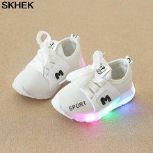 Весенне осенние детские светящиеся туфли skhek кроссовки для