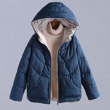 Осенне зимние теплые плотные пальто, женские куртки, новая модная повседневная хлопковая парка с капюшоном, женская верхняя одежда, пальто P130