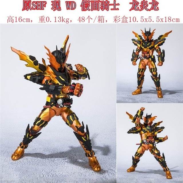 Anime Kamen Rider Action Figure SHF Build Cross Z Magma Figures PVC Collection Model Dolls 16cm