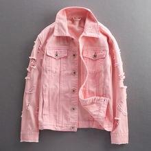 Модная мужская куртка в Корейском стиле; Сезон весна осень;