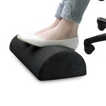 Новое офисное средства ухода за кожей ног подушки под ножка