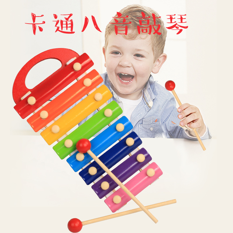 Hand 8 Sound Toy Piano Children Early Childhood Educational Wooden Toy Piano Octave Beat Mu Zhi Qin