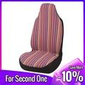Универсальные цветные Чехлы для передних сидений в полоску  седло  одеяло Baja  чехол для сидений для bmw e46 ford focus 2 bmw e90 bmw e60 1 шт.