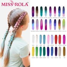 Miss Rola 24 Inches100 g Yaki прямые синтетические волосы для наращивания предварительно растянутые вязанные крючком огромные косы канекалон плетение волос