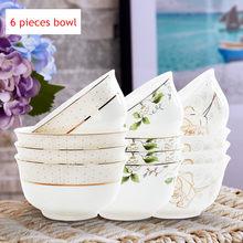 Bol de vaisselle chinois en porcelaine, bol en céramique de 4.5 pouces pour le riz, vaisselle ménagère à la mode avec motifs de fleurs, 6 pièces