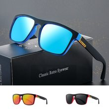 Lunettes De soleil polarisées surdimensionnées pour hommes et femmes, lunettes De soleil carrées De sport pour conducteur pour hommes et femmes, Design De marque, Oculos De Sol UV