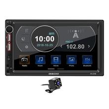 X5 DAB 2 DIN เครื่องเล่นวิดีโอมัลติมีเดียเสียงอัตโนมัติ Central FM สเตอริโอบลูทูธ AUX In TF USB รถวิทยุ