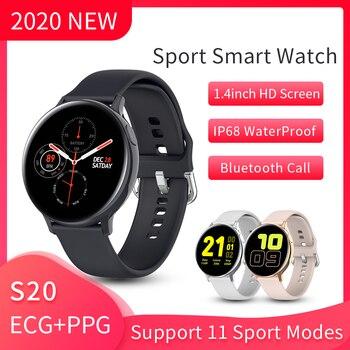 S20 Pro Smart Watch Men/Women 2020 Heart Rate ECG PPG Smart Watch Android IOS Smartwatch Ip68 Waterproof Sports Watches For Men