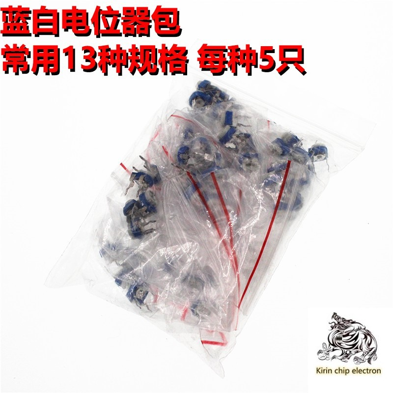 65PCS/LOT Component Package Blue And White Adjustable Potentiometer Package 100 Euro-1M13 Kinds Of 5 Each