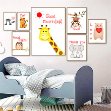 Owl Giraffe Bear Elephant Growing Quotes Nordic Posters And Prints Wall Art Canvas Painting Animals Pictures For Kids Room