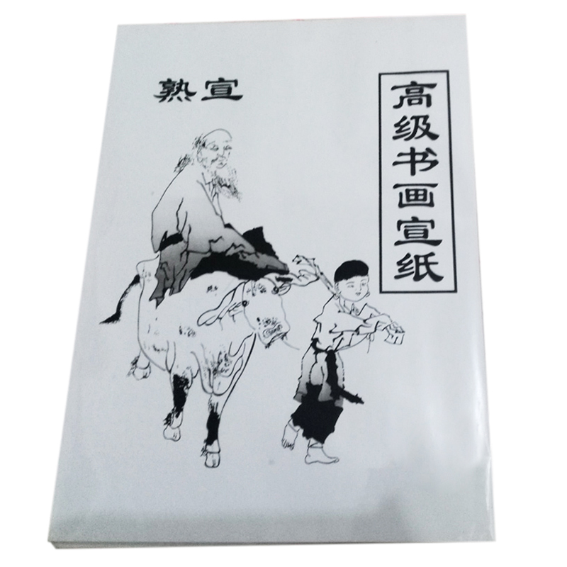 30 Sheet White Painting Paper Xuan Paper Rice Paper Chinese Painting And Calligraphy 36cm*25cm