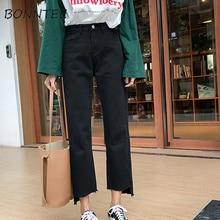 Calças de brim denim feminina reta cintura alta sólida all match solto zíper calças das mulheres bolsos simples estilo coreano estudantes diariamente