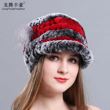 Winter Rex rabbit fur hat for women with Lateral flowers top knitted beanies hats 2017 new brand causal good quality caps