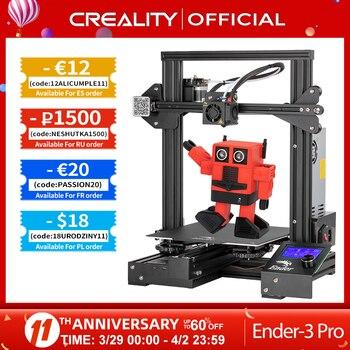 CREALITY 3D Printer Ender-3/Ender-3X Upgraded Optional,V-slot Resume Power Failure Printing Masks KIT Hotbed 1