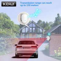 KERUI-sistema de alarma para la entrada del Hogar, Sensor de movimiento inteligente, impermeable, timbre de bienvenida, dispositivo de señal de seguridad para garaje y casa