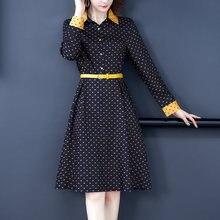 Женское дизайнерское платье с длинными рукавами и принтом в