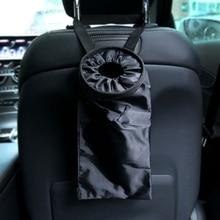 Портативный автомобильный мусорный мешок на заднем сиденье, автомобильный Автомобильный мусорный контейнер, герметичный пылезащитный чехол, коробка для автомобиля, стильная ткань Оксфорд