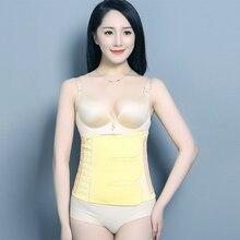 Large size pure cotton postpartum belly belt