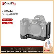 SmallRig L BracketสำหรับNikon Z5/Z6/Z7 กล้องArca SwissมาตรฐานLจานยึดแผ่นด้านข้างBaseplate  2258