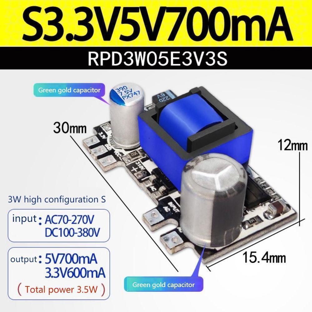 Модуль стабилизации напряжения привода 3 Вт, 5 В, мощность отключения 6 В, неизолированная плата, модуль понижающего напряжения переменного т...