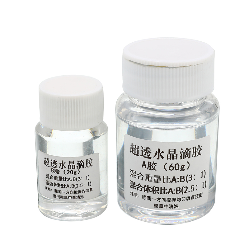 80g Ultra Transparent эпоксидная смола UV Resin Glue AB Crystal Glue Resina Two Component Epoxy Resin Quick Drying Jewelry Tools