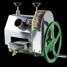 Jamielin ручной нержавеющей стали настольная машина для обработки тростникового сахара соковыжималка машина экстрактор тростниковая дробилка