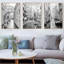 Современная Картина на холсте Венеция черные и белые плакаты