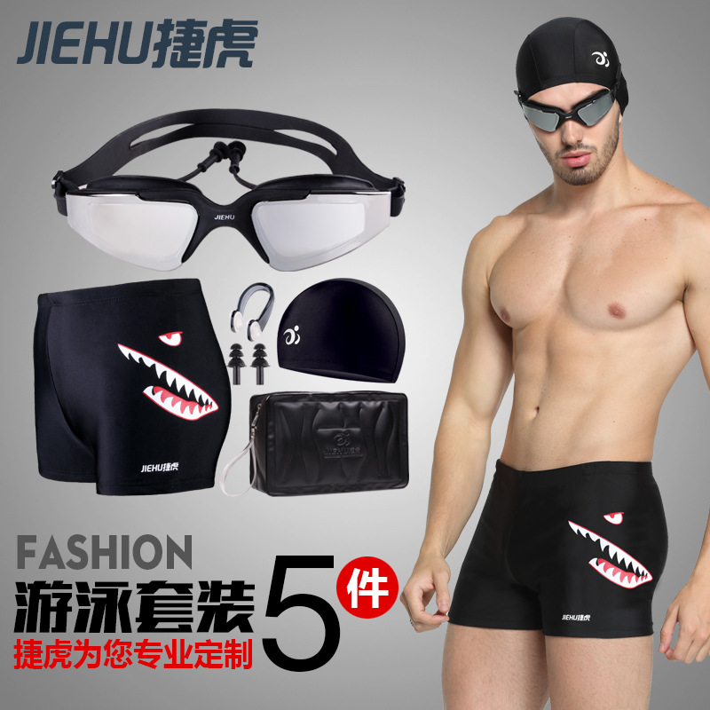 MEN'S Swimming Trunks Swimming Cap Large Size Loose-Fit Quick-Dry Boxer Swimming Trunks Goggles Fashion Hot Springs Case Equipme