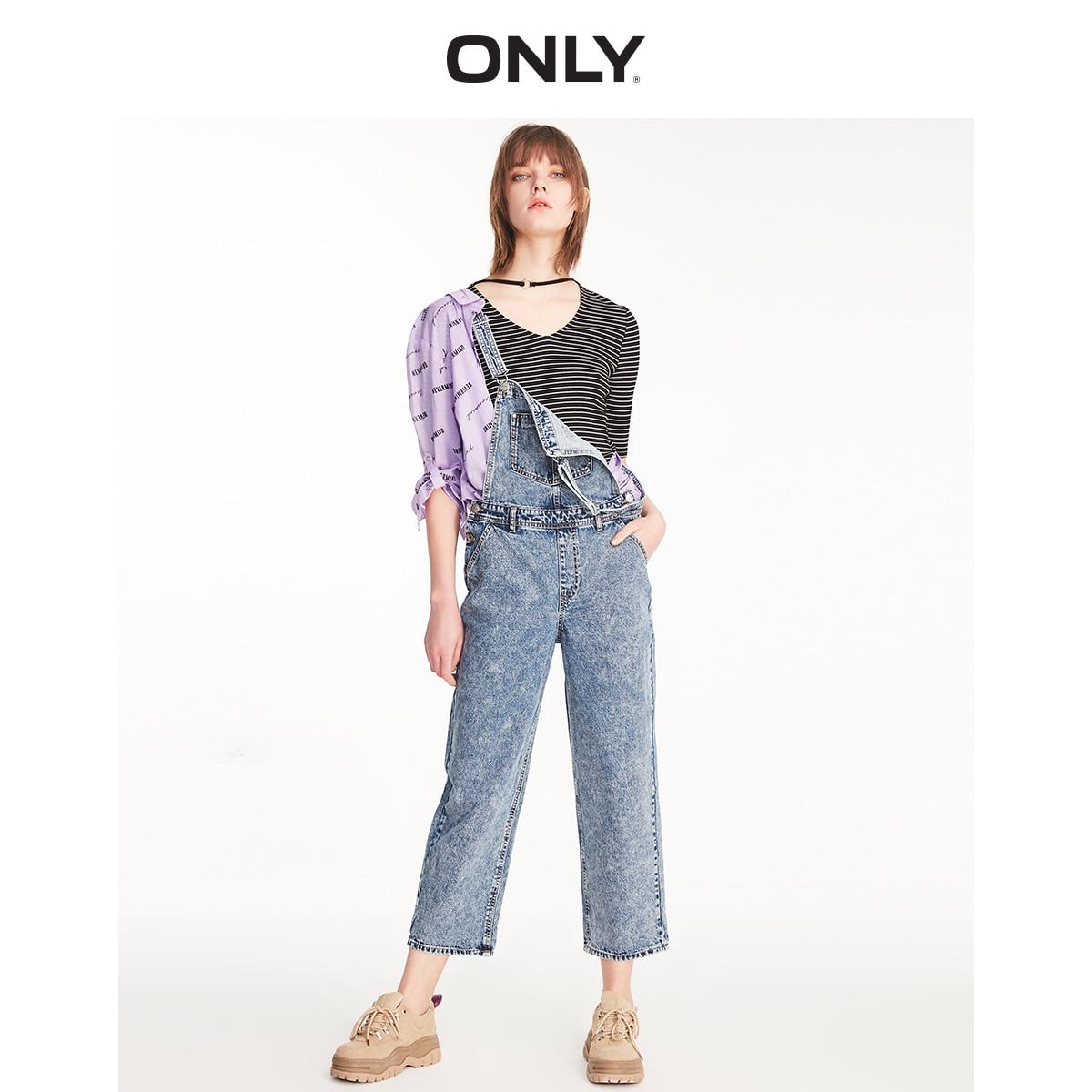 ONLY Women's Loose Straight Fit 100% Cotton Capri Denim Overalls | 11927K502