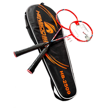 HENBOO Badminton Racket Set Aluminum Alloy Family Double Professional Lightest Standard Use 2509