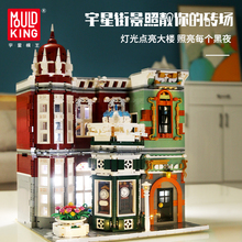 MOC City Street Bricks Antique collection shop Compatible with lepined Creator 10185 Green Grocer Model Building Blocks DIY Toys