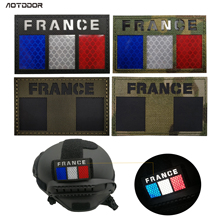 France Flag Patches Badges Emblem IR Infrared Reflective military 8cm Hook and Loop Tactical Morale National Flag states embroidered patches medic skull tactical military patches paramedic decorative reflective medical cross embroidery badges
