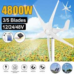 4800W 12/24/48V Wind Power Turbines Generator 3/5 Wind Blades Option With Charge Controller Fit for Home Camping  Streetlight