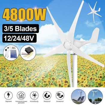4800W 12/24/48V Windturbines Generator 3/5 Wind Bladen Optie Met Laadregelaar Fit voor Home Camping Streetlight