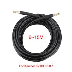 Image 5 - 6M 10M 15M Auto Voor Karcher K Serie Water Reinigen Extension Slang Slang Voor Hogedrukreiniger hogedrukreiniger Slang Pijp Cord
