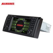 Marubox 7A923PX5 DSP 차량용 멀티미디어 플레이어, BMW E39 5 시리즈/M5 1997 2003 헤드 유닛 안드로이드 9.0, 4GB RAM 64GB ROM
