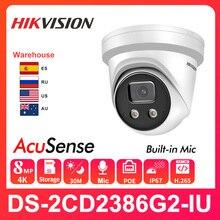 Оригинальная IP-камера Hikvision, 8 Мп, DarkFighter, 4K, купольная IP-камера POE, SD-карта, H.265 + IP67 DS-2CD2386G2-I(U), автомобиль AcuSense IPC