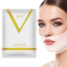 4D V Face Mask Chin Cheek Lift Thin Face Lifting Mask Facial Slimming Ear Hanging Hydrogel Neck Slimmer Skin Care Tools Double